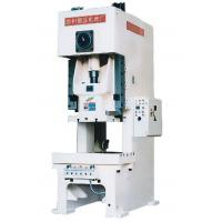 China 20 ton H-type Single Point power cross shaft power press punching hydraulic machine on sale