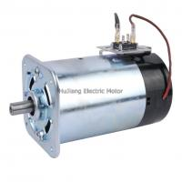 China 126RPM 2Nm Nominal Torque 24V DC gear motor for vending machine CE certificate on sale
