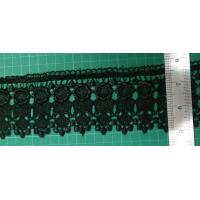 Buy cheap Comfortable Poly Wide Lace Trim Black With Flower , Eco Friendly from wholesalers