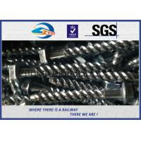 Cheap Rail Screw & Spikes,  Spiral Spikes for railway fastening system for sale