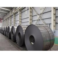 Cheap Non - Oriented Silicon H50W1300, H50W800 Cold Rolled Steel Coils With 1200mm /1220mm Width for sale