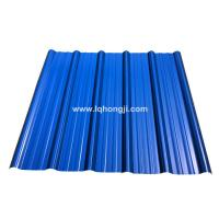 Cheap prepainted galvanized corrugated steel roof sheets price per sheet for sale
