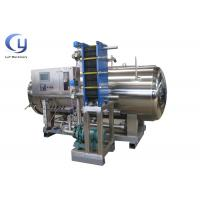 Cheap Commercial Canned Food Sterilizer Machine Sterilization In Food Processing for sale