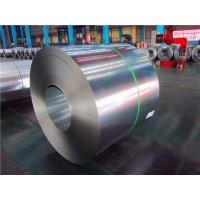 Buy cheap Zinc aluminium roofing sheet/ galvalume steel coil S500MC hot rolled steel sheet from wholesalers