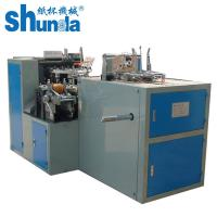 Cheap ZBJ-9A 380V / 220V 3 phase 4 lines Paper Tea Cup Making Machine 40-50 cups per minute for sale
