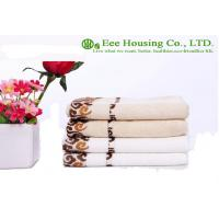 Cheap 100%  Bamboo Fiber Tower, Eco-friendly 34cm*76cm,organic bamboo towel anti-bacterial organic bamboo  towel for sale