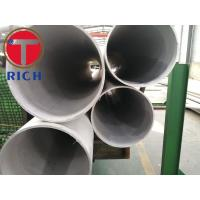 China Welded Seamless Alloy Steel Tube ASTM A554  For Mechanical 304 306 on sale
