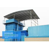 Cheap Automatic Industrial Water Purification Equipment Lamella Clarifier Water Treatment for sale