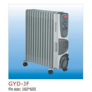 China Oil filled radiators on sale