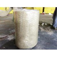 Rock Wool Slab Mineral Wool Roll Insulation Materials