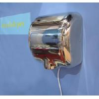 Cheap Washroom Stainless Steel Hand Dryer (AK2800) wholesale