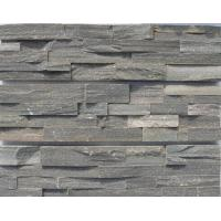 Buy cheap GIGA cultured stone veneer siding from wholesalers