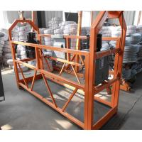 Cheap Haoke Suspended Working Platform Customized With Steel Painted Finished for sale