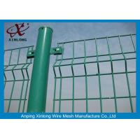 Cheap Rot Proof Pvc Coated Welded Wire Fencing , Galvanised Welded Mesh Sheets for sale