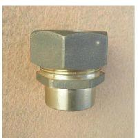 Buy cheap Sweat Socket Compression Fitting from wholesalers