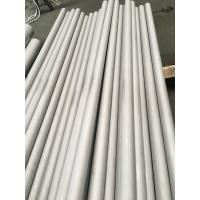 Cheap Stainless Steel Seamless Pipe ASTM A312 TP317, TP317L Cold Drawing & Cold Rolling, ABS, BV, GL, DNV for sale