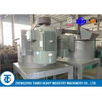 Cheap Grey Color Vertical Fertilizer Grinder Double Chain Inner Structure Type for sale