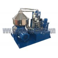 Cheap High Speed Disc Separator - Centrifuge Automatic For Algae Dewatering for sale