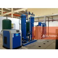 Cheap Bright Annealing Nitrogen Generation Equipment Reliable / Stable Operation for sale