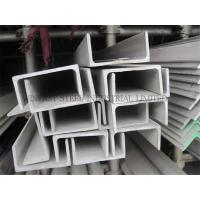 Cheap 400 Series Stainless Steel U Channel High Strength ASTM JIS GB Standard for sale