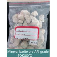 Cheap 4.2 SG Mineral Barite Grey To White Barite Ore / Lump For Oil Mining for sale