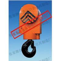 Close casing design rotating crane hook block lifter of maria1 for Motorized rotating crane hook