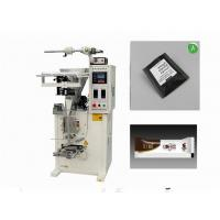 Cheap PLC Control Electric Liquid Packaging Machine Large Capacity 20-60 Bag / Min for sale