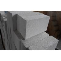 China Thermal Mullite Insulating Fire Brick Refractory Blocks For Glass Fusing Kiln on sale