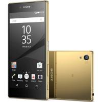 Cheap Sony Xperia Z5 Premium E6833 32GB CHROME 4G LTE Dual SIM Factory Unlocked wholesale