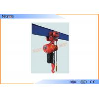 Traveling Type Manual Chain Hoists 3 Ton For  Heavy Duty Stage Hoist