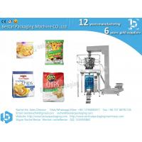 China Automatic biscuit snack granule packaging machine grain packing machine on sale