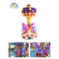 China Mini Coin Operated Carousel / Coin Operated Kiddie Rides For Rent CE Approved on sale