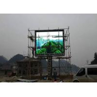 Cheap OEM Large Scale Double Sided Led Display Video Wall SMD3535 3 - 5 Years Warranty for sale