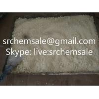Cheap PY Pyn Legal Anabolic Steroid Natural Raw Materials Purity CAS 521-18-6 for sale