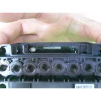 Buy cheap Epson T3000 T5000 T7000 Printer Head New And Original Universal from wholesalers