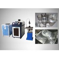 Cheap Energy Efficiency Laser Welding Equipment / Welding Supplies For Kitchenware Industry for sale