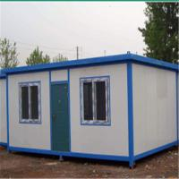 Cheap Easily Assembled Prefab Container House for Storage or Relief House strong container house for sale