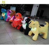 Cheap Hansel High Quality Hot Selling Coin Operated electric zippy car hot sale motorized plush riding animals game for sale