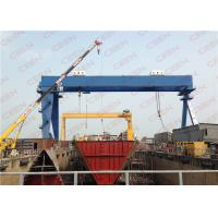 Cheap Gantry Crane Hoist ME50 50Ton Electric Double Girder General for sale