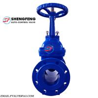 Buy cheap cast iron rising stem resilient seat 3 inch expanding gate valve from wholesalers