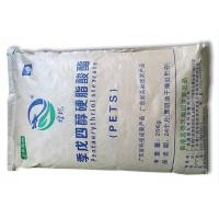 115-83-3 External Lubricant For PVC , Pentaerythritol Tetrastearate Powder