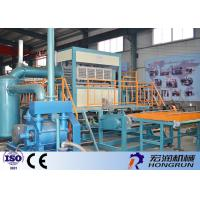 China Fully Automatic Paper Pulp Molding Machine 400-12000 Pieces / Hour on sale