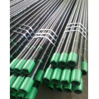 Cheap Large Diameter Seamless Steel Tube E355/1.0580/E255/1.0408 With CE / ISO Approval for sale