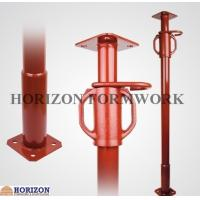 Buy cheap Scaffolding Props 1.7-3.0m With Cast Iron Nut and Reinforced Outer Tube from wholesalers