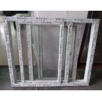 Cheap Mosquito Net Sliding Window for sale