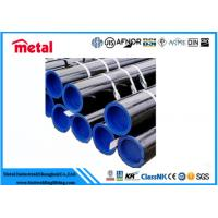 Cheap 16 Inch SCH20 Seamless Steel Pipe Hot Rolled ASME SA213 T2 Blue End For Fluid for sale