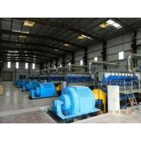 China 6 * 2MW HFO Fired Power Plant , Electric Power Station Four Stroke Generator Set on sale