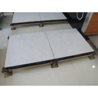 Cheap antistatic wood core floor for sale