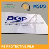 30MIC Thickness Aluminum Panel Protective Film Clear LOGO Printed